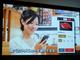 「くら寿司」がテクノロジー活用に本腰 店頭受付の省人化、アプリで事前注文・決済など開始
