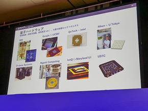 現在の量子コンピュータ開発企業