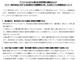ヤフー、またアスクル批判 騒動の要因は「岩田社長の保身」 第三者に株式を譲る可能性も示唆