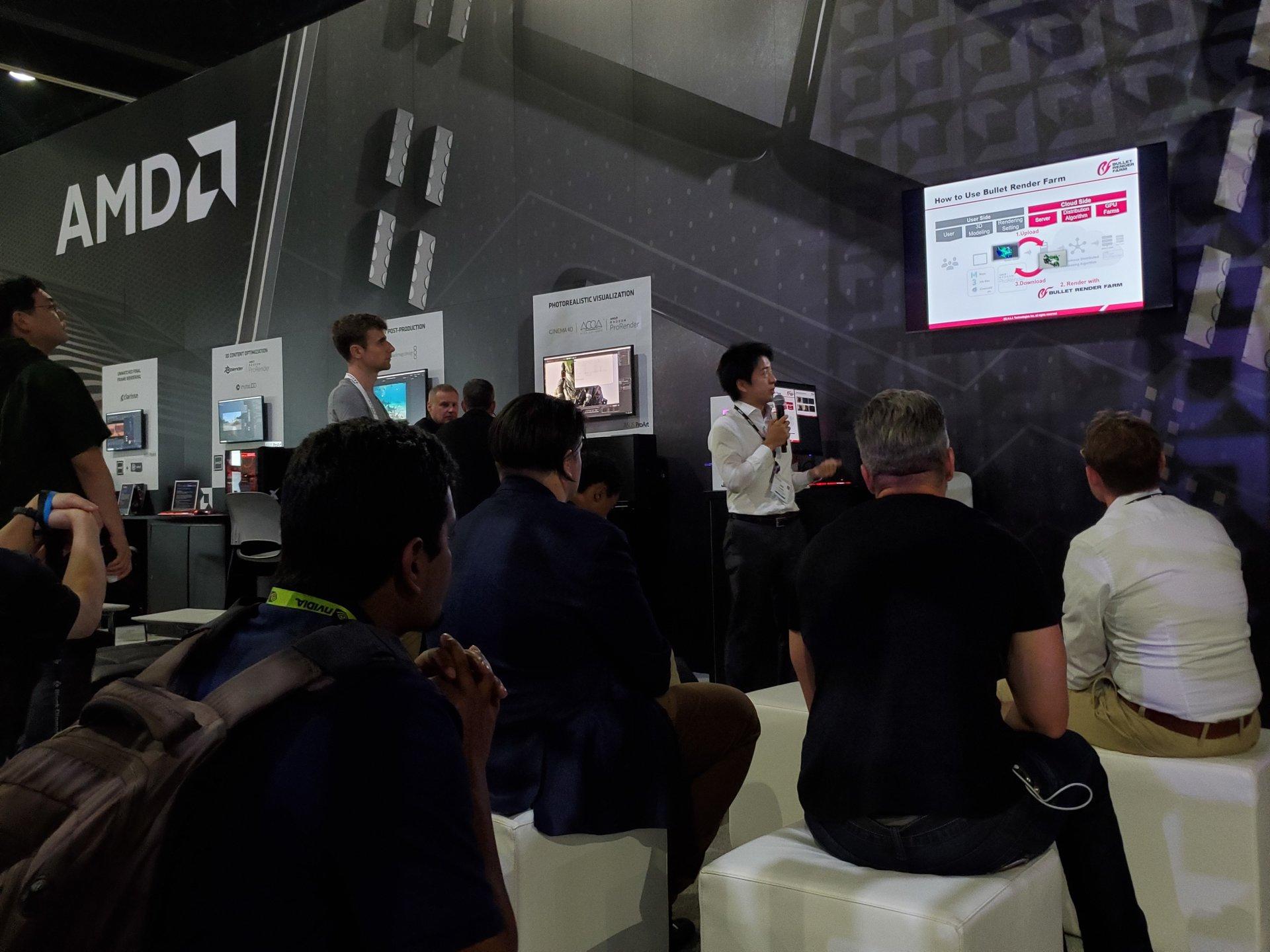 日本のベンチャー、クラウドレンダリングサービスをスタート SIGGRAPHでお披露目