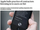 Apple、Siriとユーザーの会話を人間が聞いていた件を認め、オプトアウト機能を追加すると約束