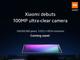 Samsung、1億800万画素カメラセンサーをXiaomiと共同開発