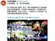 Twitter、香港デモ関連で中国政府が情報操作に使った疑いのある不正アカウントとツイートを開示