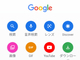 軽量版Googleアプリ「Google Go」、日本を含む世界で公開 音声読み上げ機能も