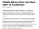 Mozilla、Google、Appleがカザフスタン政府によるWebブラウザ経由のスパイ行為をブロック