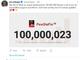 YouTube初の登録者1億人突破チャンネル個人はPewDiePie