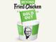 KFCの代替肉チキン「Beyond Fried Chicken」、数時間で完売