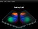 Samsung、「Galaxy Fold」よりコンパクトで正方形に畳める端末を準備中か──Bloomberg報道
