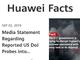 Huawei、「米政府がサイバー攻撃を仕掛け、従業員を脅した」と主張