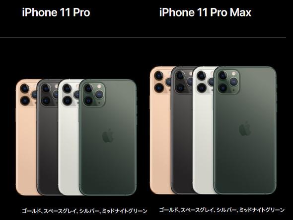 新型iPhoneの3眼カメラが「タピオカカメラ」と話題 今もホーム