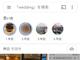 モバイル版GoogleフォトにFacebookの「過去のこの日」とInstagramの「ストーリー」を合わせたような「思い出」機能