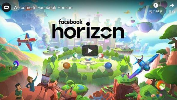 horizon 1
