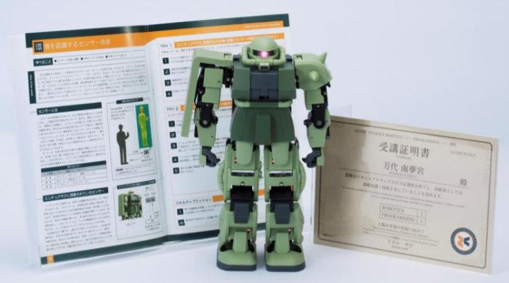 【ホビーロボット】「ザクII」を動かすプログラミング教材、20年3月発売 約10万円【ジオン驚異のメカニズム】