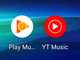 Google Play Musicに近づく終わりの時