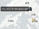 Apple、中国政府が抗議した香港デモ支援アプリをApp Storeから削除