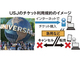 チケットのキャンセル・転売禁止は違法か USJを提訴、大阪のNPO法人