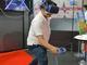 VRでフェンシングも 世界最大級観光イベント開幕