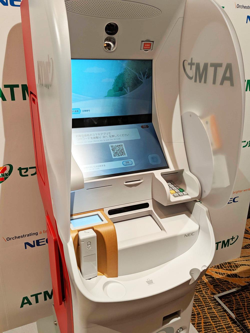 セブン銀行の新型ATM、実用化へ第一歩 顔認証で本人確認・口座開設 都内で実験開始