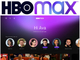 WarnerMediaの定額動画サービス「HBO Max」は2020年5月に月額14.99ドルでスタート