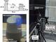 スマスピやiPhoneのマイクをレーザー光線で操作する攻撃、電通大教授らが警告