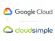 Google Cloud、VMware実行環境提供のCloudSimpleを買収