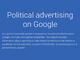 Googleも政治広告ポリシー変更 ターゲティングの制限強化やディープフェイク禁止など