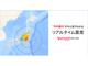 地震が起きると震度・範囲・震源地をWeb地図に表示 リアルタイムで更新 「Yahoo!天気・災害」に新機能