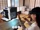 「HoloLens 2」でコールセンターの働き方改革 製品を3D化、客の「使い方教えて」に自宅から対応