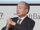 """日本がAI後進国なのは""""モノづくり至上主義""""のせい——SBG孫社長が指摘 東大とタッグで挽回目指す"""