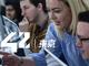 学費無料・24時間体制のエンジニア学校「42Tokyo」、対象年齢を18歳以上に引き上げ 青少年保護育成条例に配慮