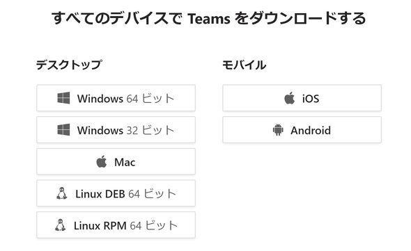 teams 1