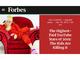ForbesのYouTube長者番付、トップは8歳、3位は5歳のおもちゃ紹介チャンネル