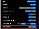 PC版「ニコニコ動画」、音量の自動調整機能を実装へ 「広告の音が大きすぎる」などの課題を解消