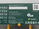三井住友カード、クレカのデザイン刷新 カード情報を裏面に集約、盗み見防止