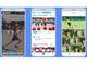 撮影した動画をプチ編集、複数人に送れるスマホアプリ ドコモがリリース 5Gが始まるともっと便利に
