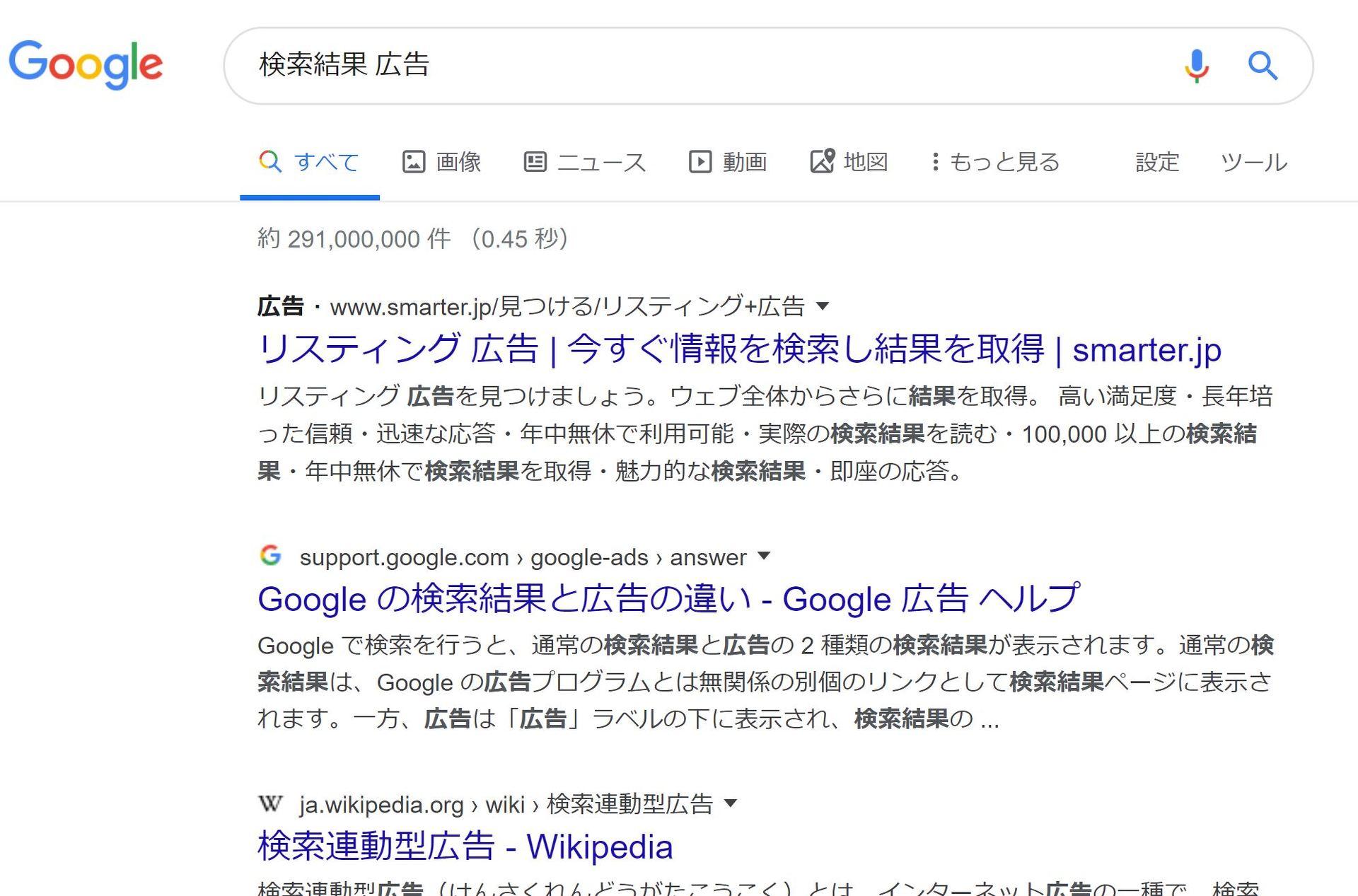 検索 写真