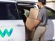 自動運転のWaymoと運送大手UPS、自動配送で提携