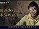 前澤友作氏、お見合い番組への出演辞退 企画は中止に 約2万7000人が応募も「気持ちの整理つかず」
