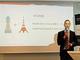 Oracle Cloud、大阪リージョン開設 金融・インフラ業界への普及に本腰