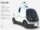 ソフトバンクも出資の自動運転企業Nuro、連邦政府当局から無人走行許可獲得 米国初