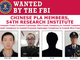 米司法省、中国軍人4人をEquifax不正侵入で提訴 FBIが指名手配