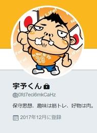 Twitter「聞いていた運用と違う」 日本青年会議所の問題リツイートに ...