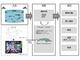 養殖チョウザメの全滅防げ AIが異常検知、北大とソフトバンクが実験