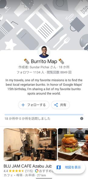 maps 7