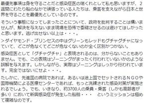高山義浩医師の投稿