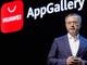 Huawei、独自アプリストア「Huawei AppGallery」を日本でも開店
