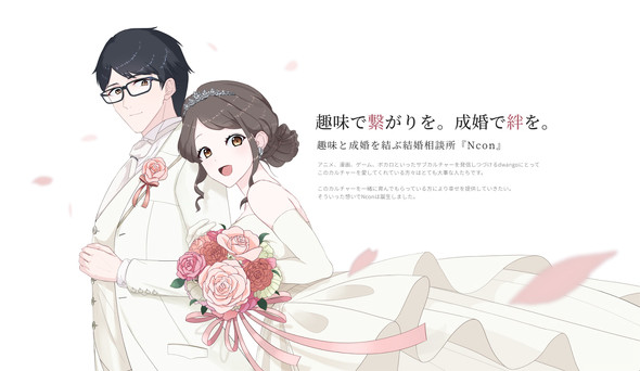 パーティー オンライン 婚 活 ぽっちゃり恋活婚活パーティー【プレモ】