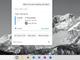 「Windows 10」の春のアップデート(20H1/2004)で「Cortana」の消費者向けスキルは終了