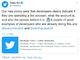 Twitter、開発者ポリシーを更新 botアカウントはbotと明示するよう義務付け