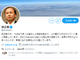孫社長が3年ぶりにTwitter再開 新型コロナ感染拡大を受け、「行動します」と投稿